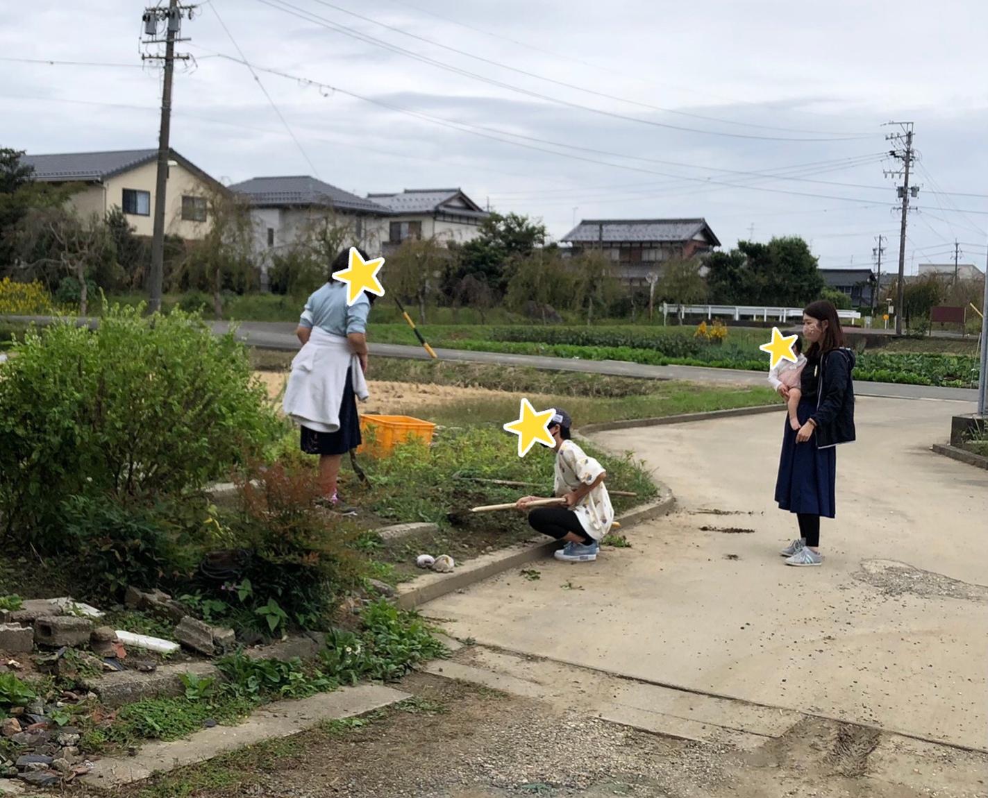 学習コース〜10月の活動の様子〜