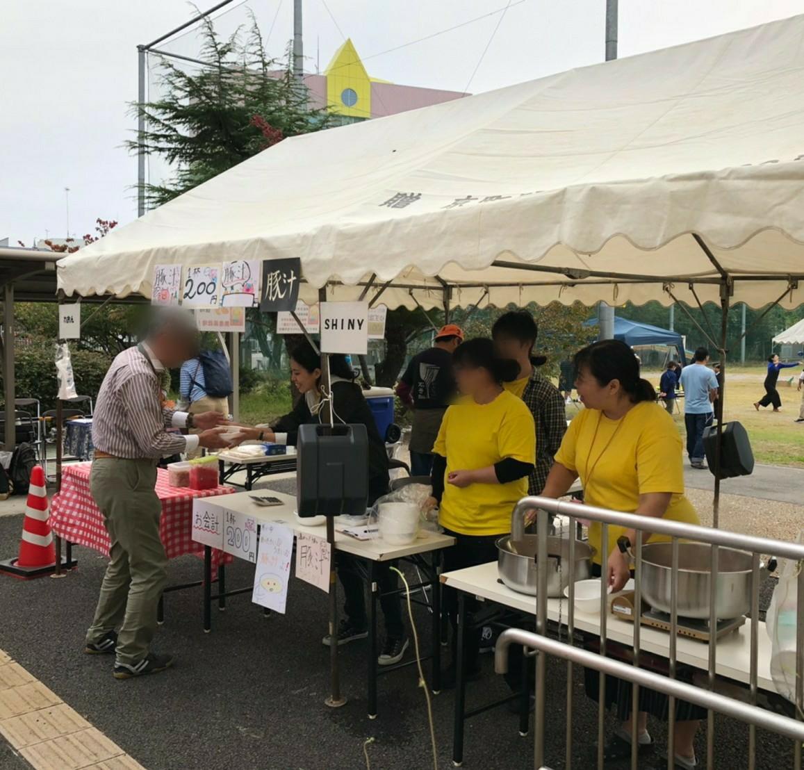 中青フェスティバル